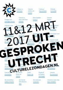 UU_beeldmerk_staand-2